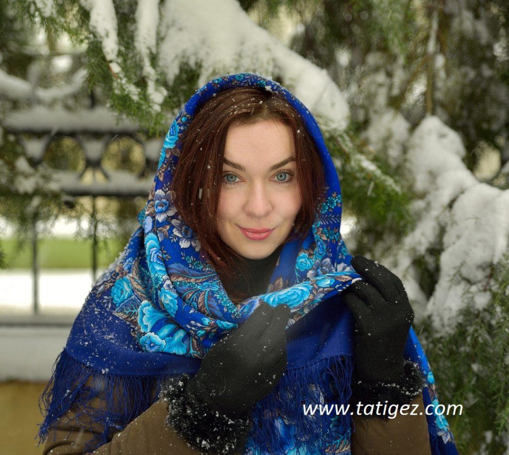 Rusyadan kadına ne alınır
