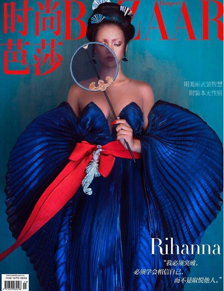 rihanna cultural appropriation