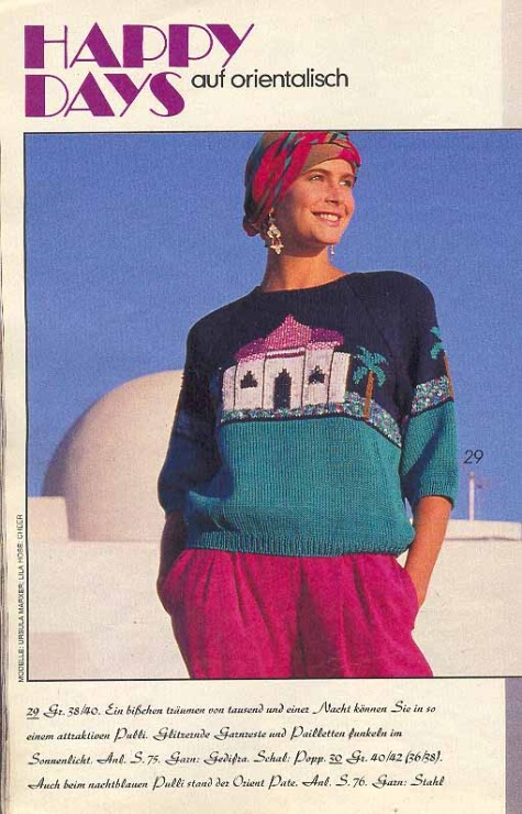 Верена восточный свитер