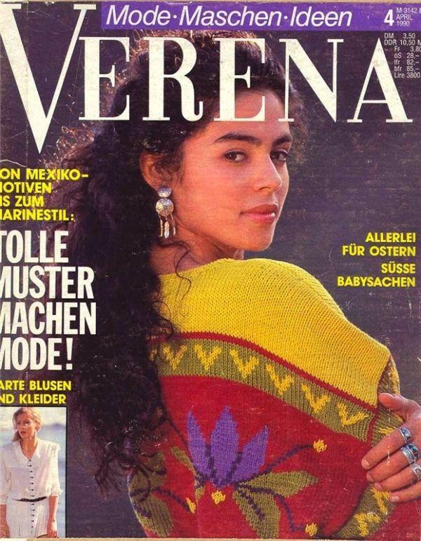 Этнический свитер